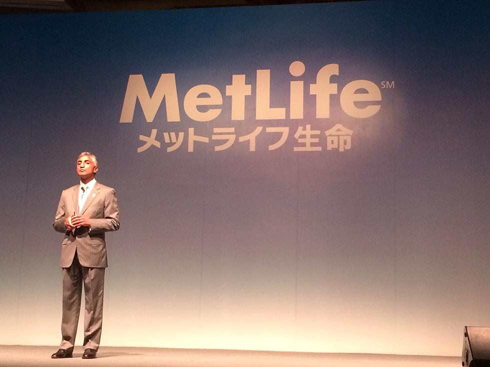 Metlife-Insurance-Conference-&-Dinner-2014